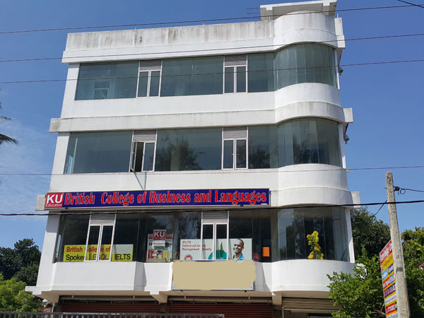 KU Jaffna British College Jaffna Office